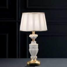 Limoges Small Table lamp Fanny 1 light E14 H 48 cm