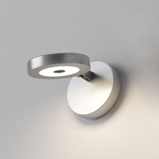 Rotaliana Wall lamp String H0  LED 9W L 17 cm 10,5 cm