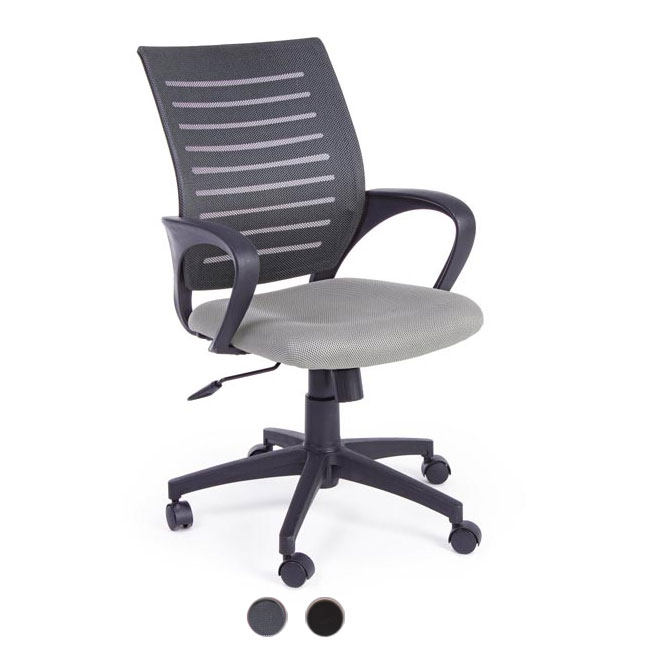 Yes Office Chair C-BR Marion H 93/103cm